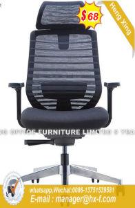 現代人間工学的の設計事務所の家具の職員の椅子(Hx-Yy029A)