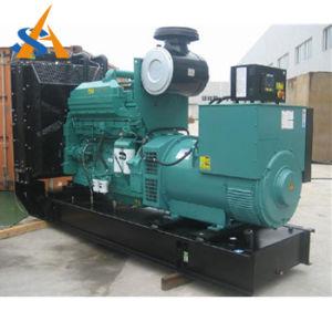 mit dem wassergekühlten Motor leise mit Cummins-Generator-Set 200kVA