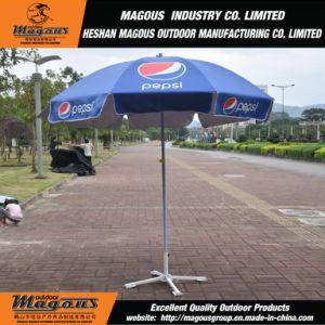 屋外の日傘を広告する鋼鉄