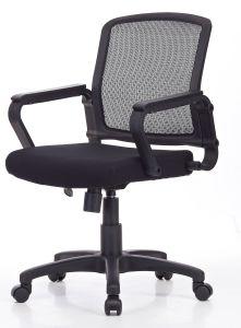 Rückseite formte zusammen mit Ineinander greifen-Büro-Aufgabe-Stuhl