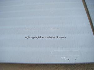 船の鋼板(ABSAh32)転送された鋼板