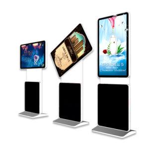 스크린 대화식 LCD 디지털 Signage가 광고 방송 자유로운 서 있는 수직에 의하여 자전한다