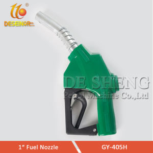1インチの自動燃料ノズル