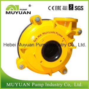 Résidus lourds de transport de lisier d'exploitation minière de la pompe centrifuge