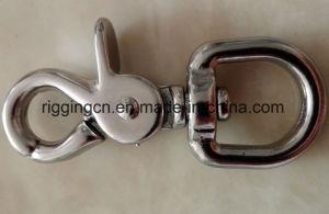 Las tijeras accionan el gancho de leva del broche de presión del acero inoxidable