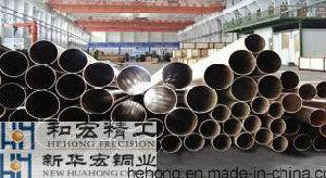 De Buis van het Messing van het aluminium, al-Messing C68700 Buis, Messing C44300, het Nikkel C70600 C71500 van het Koper voor de Ontzilting van het Zeewater, Warmtewisselaar, de Naadloze Buis van het Messing
