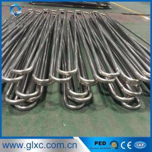 熱交換器のための304 316ステンレス鋼のくねりの管
