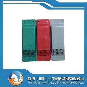 乾燥した輸送箱(Sのtype&Mのタイプ)のための換気装置