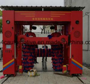 Máquina de lavagem automática