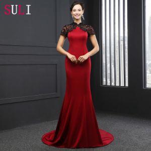 Mermaid Lace Short Sleeve Evening Dress (SL-3017)