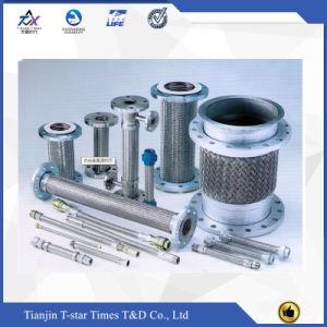 Tubo flessibile Braided dell'acciaio inossidabile della flangia, tubo flessibile del metallo flessibile