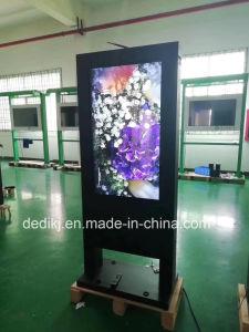 49'' 150mm Ultra-Width écran tactile à l'extérieur de la signalisation numérique