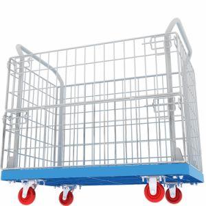 [هدب] ملائمة بلاستيكيّة من يد عربة حامل متحرّك لأنّ نقل