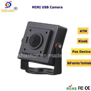 Цифровая камера USB для ATM с широким динамическим диапазоном