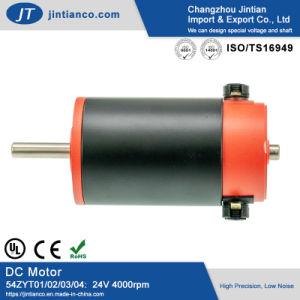 12V / 24V / 48V PMDC électrique moteur à engrenages