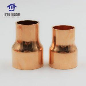 Cobre o cotovelo de Acoplamento Socket T U-redutor da curvatura do tubo de refrigeração da Montagem