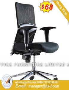 オフィスおよび商業使用(Hx-Cm070b)のための現代メッシュ生地のオフィスの椅子