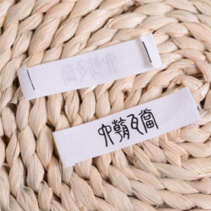 Productos a granel, principal personalizada etiqueta para la ropa interior