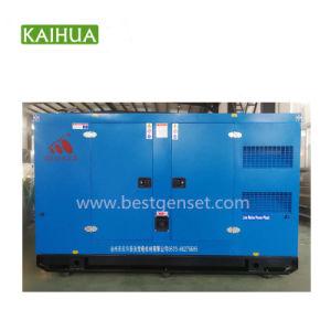 100 квт мощности Cummins звукоизолирующие генераторная установка дизельного двигателя