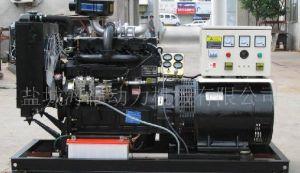 Groupe électrogène diesel (30GF)