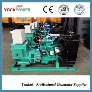 30kw力の電気エンジンのGensetのディーゼル発電機セット