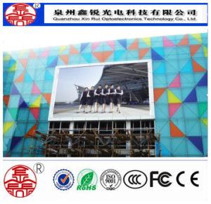 Schermo esterno all'ingrosso di RGB LED di colore completo P10 da vendere