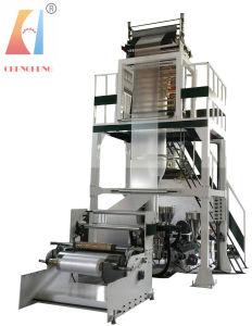Высокая скорость и HDPE LDPE полимерная пленка машины для выдувания сувениры