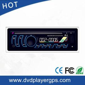 1 DIN 차 DVD 플레이어 또는 차 입체 음향 또는 자동차 라디오 또는 차 MP3 선수