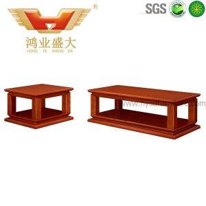 La clásica de la Oficina de alta calidad de madera maciza mesa de café (HY-947)