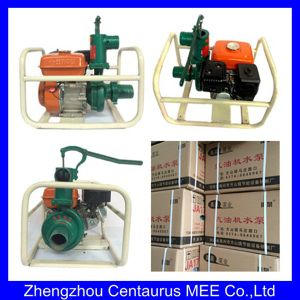 Lowest Price를 가진 Municipal Engineering를 위한 공장 Sell Electric Motor Water Pump