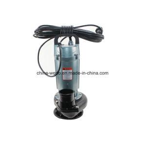 高品質のQdx電気浸水許容の高圧水油圧ポンプ