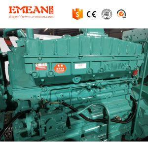 Верхней Части надежного AC 3этапа 50/60Гц 240квт, 300 ква бесшумный дизельный генератор