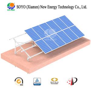 Soyo энергии из алюминиевого сплава с высоким качеством Ground-Based кронштейн солнечной энергии