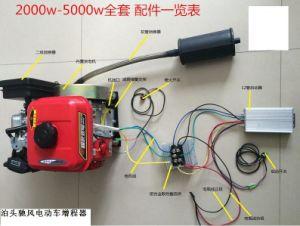 De Vergroting van de Waaier van de Motor van de benzine voor Elektrische Driewielers, Elektrische Vierwielige Voertuigen, Elektrische Auto's