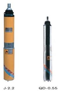Submersible Pump (QD)