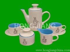 15pcs Service à thé (HJ016002)