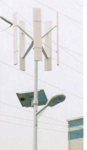 As pequenas turbinas eólicas Vertical (ART-H300W)