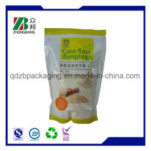 Удалите пластиковую HDPE LDPE Упаковка Мешки