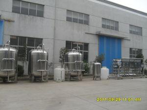Система очистки питьевой воды (FST2-5)