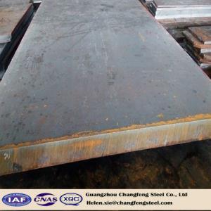 1.2738/P20+Ni Produtos de aço do molde plástico de aço especial