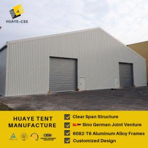 Grande depósito de alumínio tenda com rolete tampa do obturador (HAF 20M)