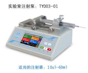Inyector de muestra de la bomba de jeringa de laboratorio