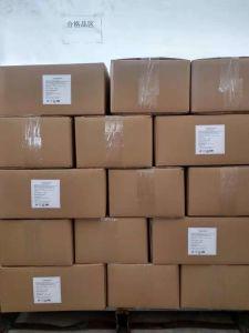 Соевый соус в основном успешно экспортируется в Россию, Ukrain, Пакистана и Бангладеш.