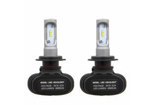 S1 H4 9003 Hb2 LEDヘッドランプ50W LEDのヘッドライト8000lm車ランプ6500Kの自動車の球根のスタイルを作るS1 LEDのヘッドライト