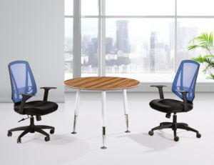 Современный офис совещания за круглым столом Стол обеденный стол
