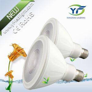 GU10 3W 5W 7W 11W 9X10W PAR Light mit CER