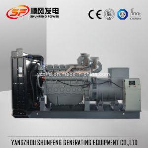 Haupt30kva Perkins elektrischer Strom-Dieselgenerator mit Stamford Drehstromgenerator