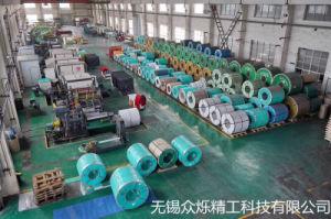 De bobina a bobina de alta gama/pulidora de molienda