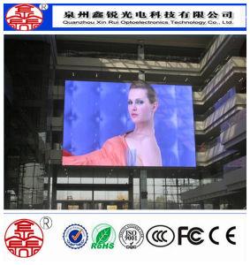 高い定義LEDスクリーンのダイカストで形造るキャビネットが付いているフルカラーのモジュールP10の屋外の表示