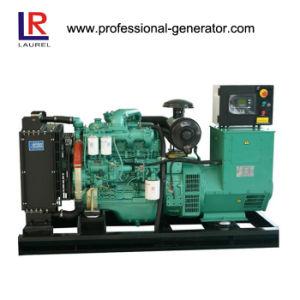 40КВТ 50 ква электрический генератор дизельного двигателя